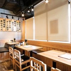 餃子と串カツ 遠州誠家の特集写真