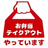 大須二丁目酒場 豊田コモスクエア店のおすすめポイント1