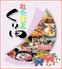 彩食健美 くり田 すすきののロゴ