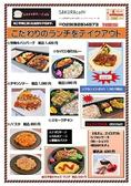 SAKURA cafe サクラ カフェ つくばのおすすめ料理2