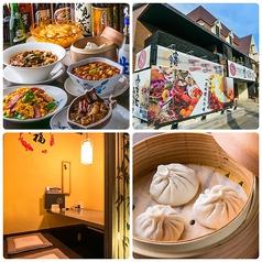 中華料理 豊源の写真