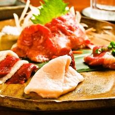 肉汁餃子製作所 ダンダダン酒場のおすすめ料理3