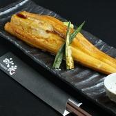 天麩羅 秋光 浅草のおすすめ料理3