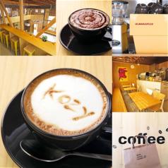 KOZY STAND COFFEEのおすすめ料理1