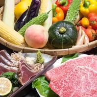 地魚・土佐和牛・地物野菜…素材へのこだわり
