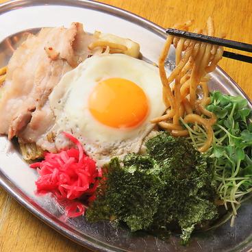 横浜焼きそばセンター まるき 横浜 アソビル店のおすすめ料理1
