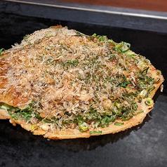 すじ(お醤油味)