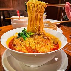 ハピネス中華 舞舞 まいまいのおすすめ料理1