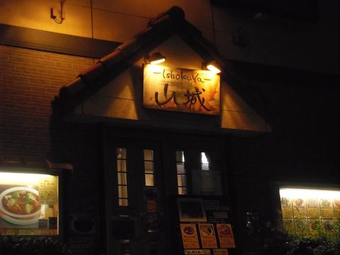 ムードがある店。種類豊富なお酒と一緒に、おいしい料理が楽しめる。