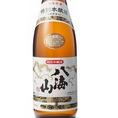 【地酒】八海山
