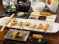 串の坊 六本木ヒルズ店のおすすめランチ2