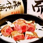 旬菜鮮酒 咲咲 さくさく 岡山のおすすめ料理3