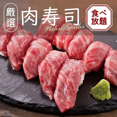 MAISON NEWYORK KITCHEN 肉 BISTRO 静岡駅前店特集写真1