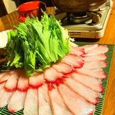 囲炉裏焼と蕎麦の店 うえ田のおすすめ料理2