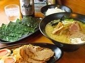 川出拉麺店のおすすめ料理2