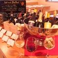 松山初!? ワインビュッフェはじめました。赤ワイン、白ワインともにお好みのワインを御愉しみ下さい