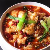 中華海鮮料理 華福 熱海店のおすすめ料理2