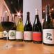 無農薬・有機栽培のブドウを使用した自然派ワインも!