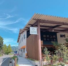 葉山珈琲 メタセコイアGARDEN店の写真