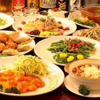 ◆お疲れ様セット◆酒1杯+おつまみ+料理1品
