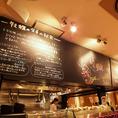 【おしゃれな店内♪】手書きの黒板は、お勧め料理やちょっとした豆知識が勉強できちゃう★