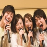 カラオケ ロハス LOHAS 柏駅東口店のおすすめポイント2