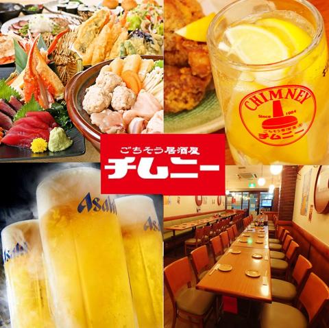 美味しい料理と美味しいお酒を【虎ノ門店】がご提供!各種ご宴会、承っております♪