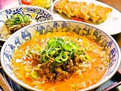 熱烈タンタン麺 一番亭 阿久比店
