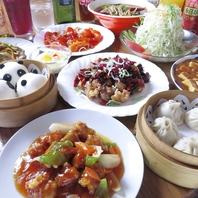 当店自慢の本格中華料理を2時間食べ飲み放題!