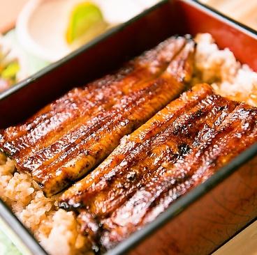 うなぎ 大嶋のおすすめ料理1