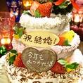 りんご屋のケーキは全て自家製!!さらに全コースにこのケーキが付いてきます!お祝いのサプライズにお勧め♪