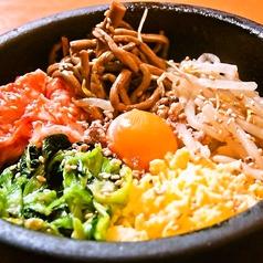 焼肉ジャック 安岡店のおすすめ料理1