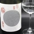 全国から人気の日本酒・地酒を取り揃えております。龍勢 備前雄町 特別純米(広島):岡山県備前地区産「雄町」を100%使用して醸したお酒。雄町特有の力強い味わいと味幅、ほどよい酸のバランスがよい。