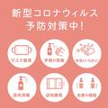 肉バル&ワイン酒場 ガブリコ GABURICO 上野駅前店の雰囲気1