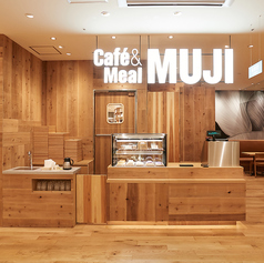Cafe&Meal MUJI 京都山科の雰囲気1