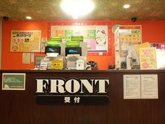 カラオケ本舗 まねきねこ 札幌琴似店の雰囲気1