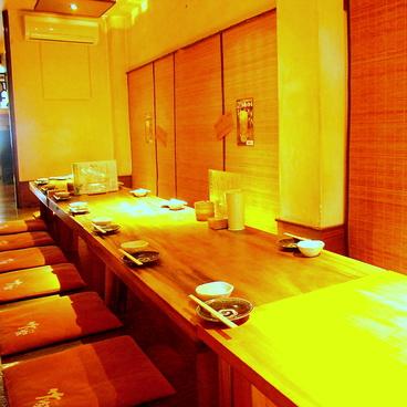 竹の家 徳島の雰囲気1