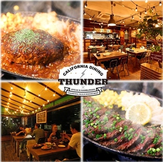 CALIFORNIA DINING THUNDER サンダーの写真