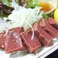 極上のお肉を使用