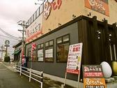 名物わらび餅 和み茶屋 橿原店の雰囲気3