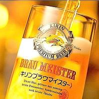 生ビールの達人(ビールマイスター)注ぐ絶品ビール♪