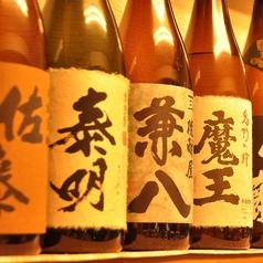 地酒・焼酎は厳選に厳選を重ねご用意。お肉と相性抜群のワインと焼酎をご用意致しております。