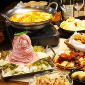 四ツ谷 美食倶楽部のおすすめ料理3