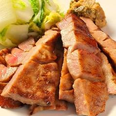 焼助 定禅寺通店のおすすめ料理1