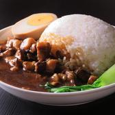 中華海鮮料理 華福 熱海店のおすすめ料理3