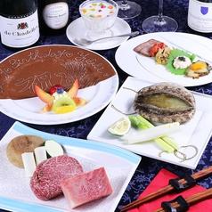 鉄板焼ステーキ 宮崎のおすすめ料理1