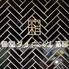 創作肉料理 箱屋 ハコヤ 岐阜駅前店のロゴ