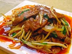 中國飯店 味味のおすすめ料理1