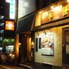 串膳のおすすめポイント1