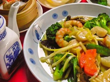 中国料理 又一別館のおすすめ料理1